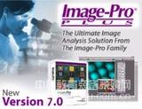 宁夏图像分析软件IPP7.0