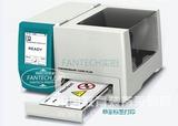 单张标签打印机