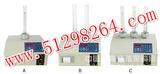 粉体振实密度测试仪/粉体振实密度检测仪/粉体振实密度测定仪