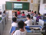立人电子书包 中小学专用互动教学 科学管理