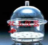 有机玻璃滴球罐
