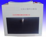 暗箱式三用紫外分析儀