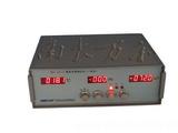 酸度电势的测定实验