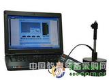 里氏硬度計LHL-500