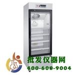 药品保存箱HYC-260