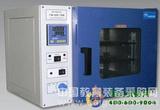 培养箱/干燥箱(两用)PH-240A