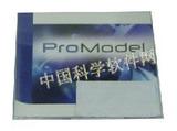 ProModel 排程仿真软件