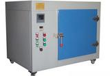 高温试验箱可非标定制