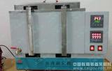 厦门折叠冰冻血浆快速解冻水箱,全自动血液溶浆机价格