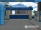 建筑施工安全标准可视化仿真实训系统