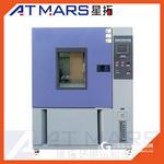 150L/225L/408L/800L/1000 可程式恒溫恒濕試驗箱 高低溫實驗機
