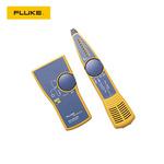 福禄克(FLUKE)MT8200-60KIT音频发生器和探针 巡线仪网络测试仪 数字查线仪