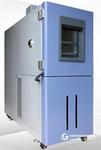 微电脑恒温恒湿试验机