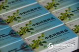 特女贞苷, 京尼平苷酸, 川续断皂苷乙