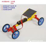 太陽能雙驅動DIY小車