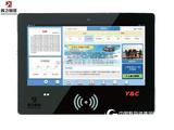 深圳廠家智能觸摸電子班牌 智慧校園電子班牌安卓牌廠家送軟件