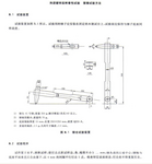 锤击试验装置 落锤试验 铁塔落锤 附着力试验