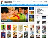 多金佰利娱乐网站数字图书馆