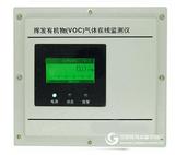 VOC在线分析仪/泵吸式VOC分析仪/泵吸在线式VOC分析仪