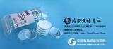 上海百千生物J40101激光共聚焦培养皿10mm14mm20mm共聚焦玻底皿
