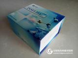牛胰岛素(INS)酶联免疫试剂盒(ELISA试剂盒)6.5折优惠中
