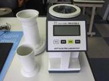 高频电容式谷物水分测量仪