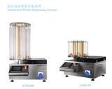 杭州吉沃AMD全自动培养基分装系统