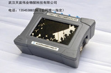 YZSMC6矿用本安型钻孔深度检测仪