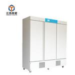 江苏同君TJCZ-250FC种子低温样品柜低温低湿种子保存柜