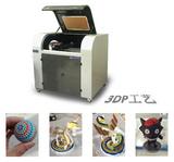 多材料粉末粘结3D打印机
