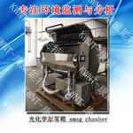 北京康威能特光化学反应器箱体专业快速