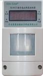 SL8425数字感应照度控制器