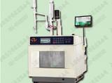 WBO-HC常压微波合成萃取仪