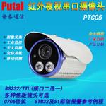 PTC05串口攝像頭/紅外燈攝像頭/防水攝像頭/原廠直銷/量大價優