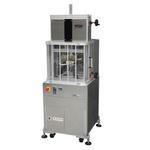 大氣環境下熱電材料性能評估系統
