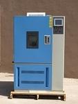 恒奥德促销    高低温交变湿热试验箱