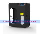 陶泥3D打印機 創客空間 中小學3D打印教育桌面式3D打印機