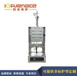1200℃立式管式气氛炉科佳管式炉生产厂家