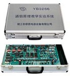 YB3266 数字通信实验箱