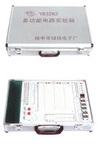 YB3262 数字电路实验箱