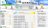 数字图书馆-数字图书-电子图书-电子图书馆-教学资源库