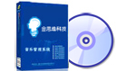 金思维2000图书馆管理系统