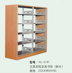 五層雙面雙柱書架