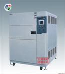 HT-2145A冷热冲击试验机