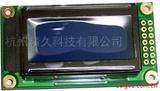 KDH0802A字符型液晶模块