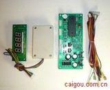 非接触式IC饮水机直饮机控制板