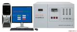 荧光硫测定仪/紫外荧光硫测定仪