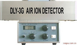 DLY-3G抗潮湿空气负离子浓度测定仪