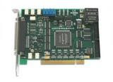 供應PCI數據采集卡PCI8053