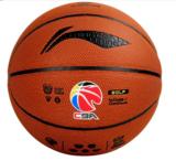 【李宁LI-NING】CBA联赛比赛篮球室内外狼牙蓝球 LBQK857-3